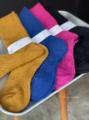 【通年アイテム】総編み柄のランドソックス