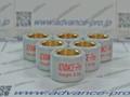 ZOOMER X 超樹脂 ウエイトローラー9g