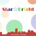 Star☆Bright