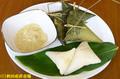 笹巻き(ささまき・笹巻餅)5個入・きなこ付き