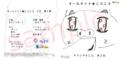 オールナイト★ニコニコ オリジナルCD 第2弾