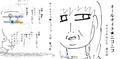 オールナイト★ニコニコ オリジナルCD 第3弾
