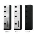 NASTA<KS-TLK450-SB-N/FB-N > 宅配ボックス ボックス4段タイプ 捺印付 ユニットタイプB 幅450mm