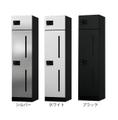 NASTA<KS-TLK450-SD/FD > 宅配ボックス ボックス4段タイプ ユニットタイプD  幅450mm