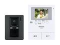 Panasonic <VL-SE30KL> テレビドアホン 録画機能付き LEDライト付き