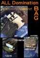 アイジェットリンク オール ドミネイション バッグ(iJetLink ALL Domination BAG)-G881