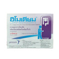 イモディウム 6カプセル(下痢止め薬)/Imodium