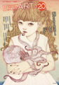 ExtrART file.20 ◎FEATURE:夢幻の国を逍遥する  2019/3/26ごろ店頭へ!