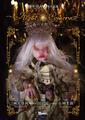 林美登利 人形作品集「Night Comers〜夜の子供たち」