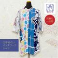 【あじさい限定オリジナル】手ぬぐいパッチワークシャツ(1)