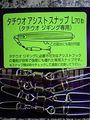 【WS特価】バレーヒル タチウオアシストスナップ / 2size