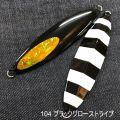KOMO ギョロメ ショート 180g / グロー系 3colors