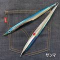 【ヒラマサ・青物!】玄海ルアーズ 活JIG 185g / 6colors