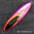 KOMO ギョロメ ショート 150g / 5colors