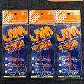 【新製品。売れてます!】シーフロアコントロール / JAM中深海フック
