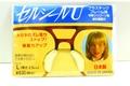 【メガネずり落ち防止】セルシールU 1ペア Lサイズ