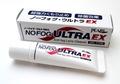 【除菌も出来る超強力くもり止め】ノーフォグ・ウルトラEX 8g