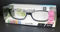 【感染防止の保護眼鏡として】花粉防止メガネ スカッシーフレックスプラス Lサイズ ブラック