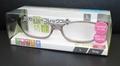 【感染防止の保護眼鏡として】花粉防止メガネ スカッシーフレックスプラス Lサイズ グレー