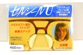 【メガネずり落ち防止】セルシールU 1ペア Mサイズ