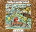 音・人・旅 oto na tabi(荻野やすよし)/ Glocal Happiness Departure (OGGI 1003)