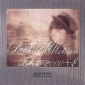 Paul Motian Trio 2000+One (910 032-2)