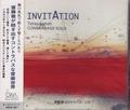 斎藤徹 コントラバス・ソロ/インヴィテイション (ORCD-001)