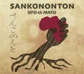 UFO et MAYU/SANKONONTON (OTPD-004)