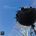 藤井郷子オーケストラ ニューヨーク / フクシマ (Libra214-044)