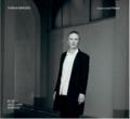 Torun Eriksen / Luxury and Waste (3779126) LPレコード