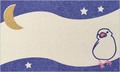 メッセージカードセット「月夜」