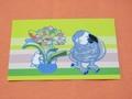 ポストカード「かくれんぼ」(SAT0001)