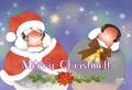 ポストカード「Merry Christmoff」(TTP0034)
