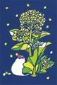 ポストカード「菜の花と白文鳥」(SAT0002)