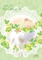 ポストカード「Happy Baby Birds」(TTP0006)
