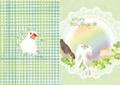 クリアファイル「Happy Baby Birds」(TTP0002)