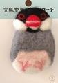 羊毛ブローチ2