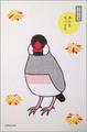 ポストカード「文鳥百姿/あたまもっさり」
