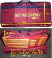 【カステルメルリーノ】 特製キャリーバッグS 80 X 40cm