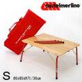 【カステルメルリーノ】46H ハイ&ロー折りたたみ木製テーブル S 80 X 60cm