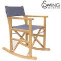 Swingdesign ロッキングチェアー ベージュ [Luce]
