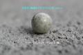 釉薬タイプ北投石セラミック球10㎜(H-10)