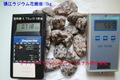 陽江ラジウム花崗岩(3~7cm前後)