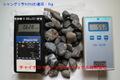 シャングリラ産鉱石(3~5cm前後)