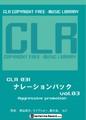 CLR031-ナレーションバックVol3 アグレッシブプロモーション【著作権フリー音楽/BGM】