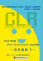 CLR040-NB09-コミカル 1【著作権フリー音楽/BGM】