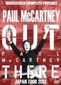 PAUL McCARTNEY / OUT OF TOUR JAPAN TOUR 2013