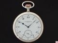AS-54 ジュネーブ スクールウォッチ懐中時計