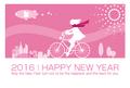 No1191 デザイン年賀状 自転車(女性版) 【AI】