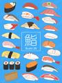 No1154 寿司